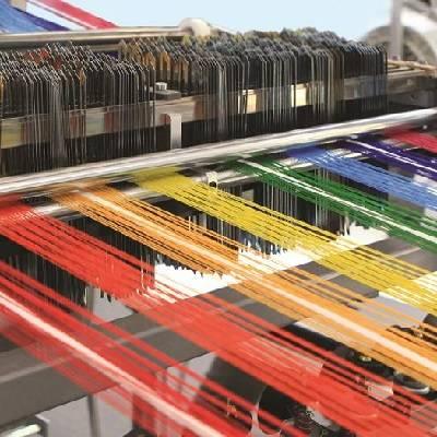 صنایع نساجی  - textile industry